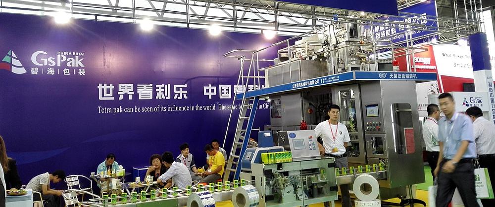 ppk上海展會現場企業圖片分享