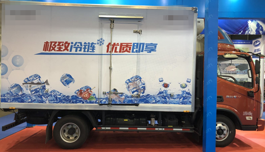 农产品质量整体稳定 冷藏车成为质量提升驱动力