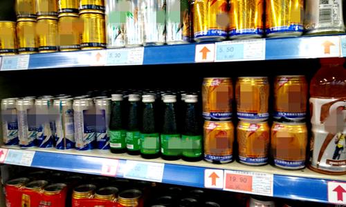 功能飲料前景可期 無菌冷灌裝為行業發展提供助力