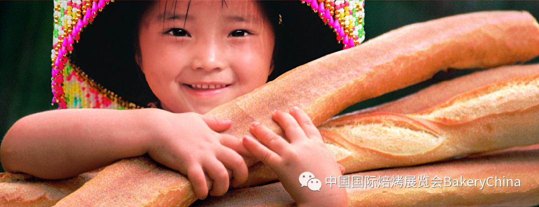第23届中国国际焙烤展将调整至2021年4月27-30日举办