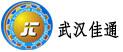 武汉佳通屠宰秒速赛车有限公司