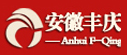 安徽丰庆食品机械制造有限公司