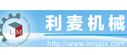 上海利麦食品平安彩票网有限公司