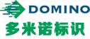 多米诺标识科技双赢彩票计划软件