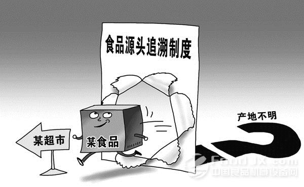 """""""上海的食品产业及消费结构"""