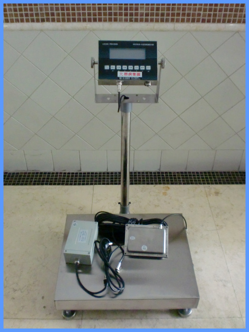 防爆秤75公斤,湖南防爆电子台称75公斤