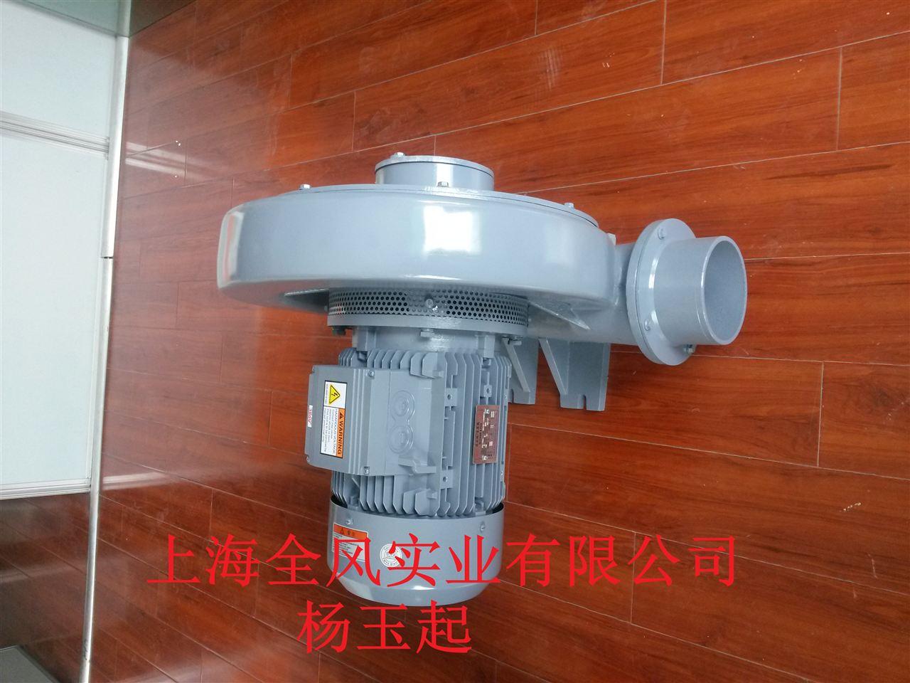 高压气泵是吹吸两用的旋涡气泵,高压气泵特殊的叶片设计,具有压力高、风量大、低噪音、耐高温等特点。气泵绝缘性能强,安装容易,稳定性高。通过的气体无油、干燥。 涡旋气泵-真空高压气泵高压和高吸力的产生在于叶轮独特的设计。 高压气泵的叶轮边缘带有多个叶片,当叶轮旋转时,由于离心作用,两个叶片中的空气被快速地往外缘方向运动,传转输能量,风压被快速叠加,便形成了高压或高力其速度得到增加。当空气被风道重新导入叶轮后,将再次被加速。由于多个叶片传转能量,风压被快速叠加,便形成了高压或高吸力。 漩涡高压气泵,中压气泵,