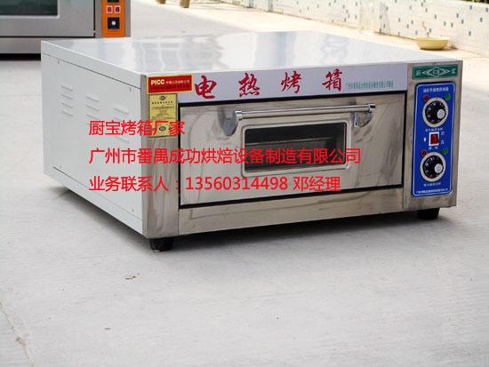 hl-2-4dw1-供应广州厨宝牌2层4盘电热烤箱