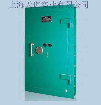 南京JKM(B)保險箱門