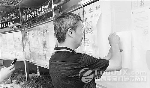 杭州小区欠176.6万水费遭停水_杭州水务,水费