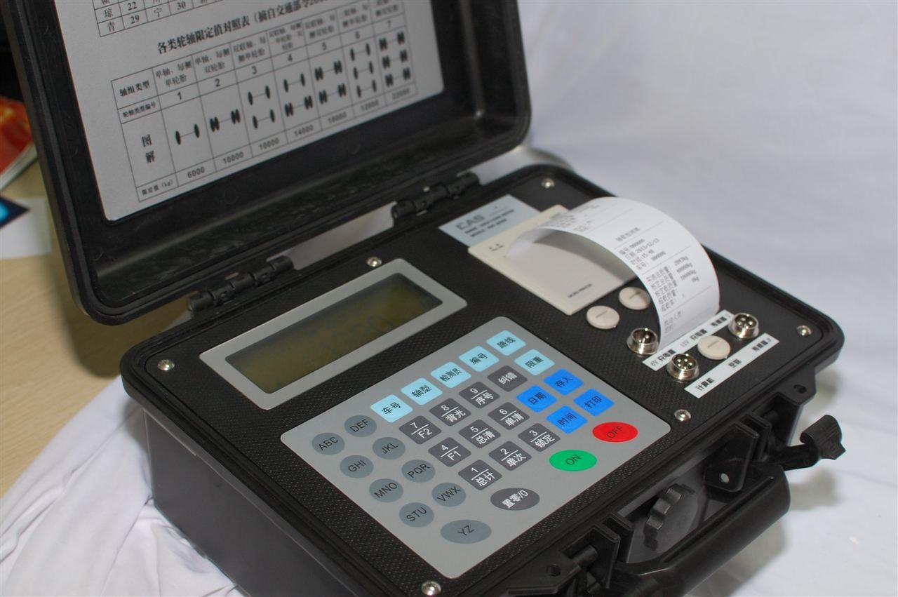 六通道便携式轴重秤显示器