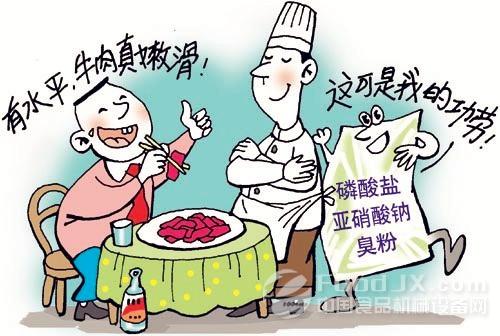 防腐剂山梨酸在食品加工工业中的应用