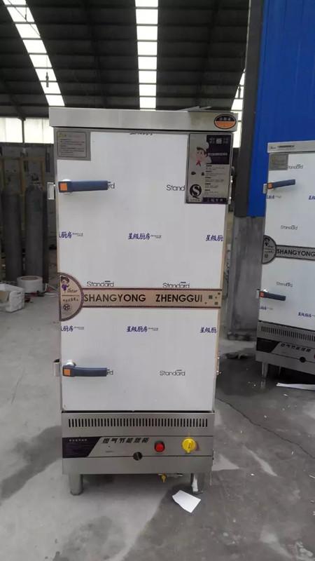 hy-08-8格燃气蒸饭箱-8盘食品液化气蒸车-蒸饭柜报价