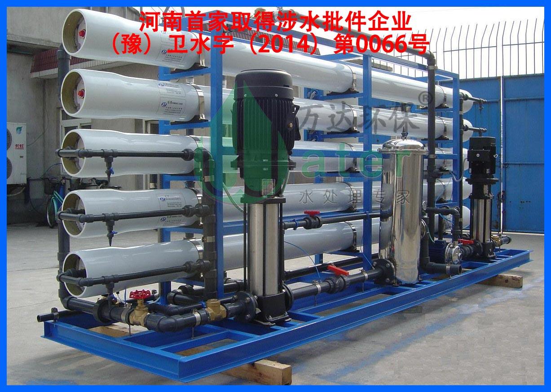 加工定制反渗透纯净水设备和桶装水瓶装水生产线设备