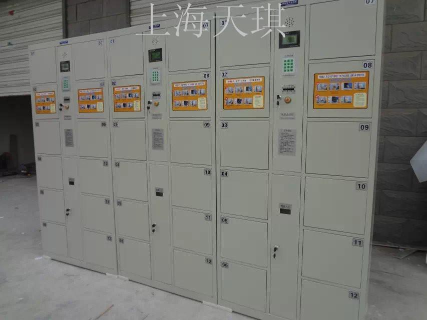 自动存包柜的产品优势体现在哪些方面呢?