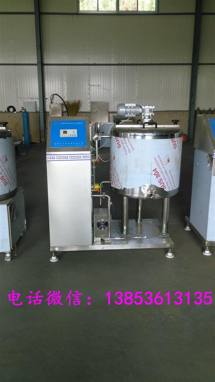 150型-山东牛奶灭菌机 牛奶巴氏消毒机 150型