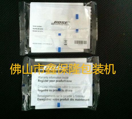 卡片玩具包装机、商机包装机_v卡片配件_信息RFA过滤器图片