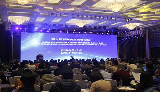 中国机械工业联合会机经网农业机械行业频道