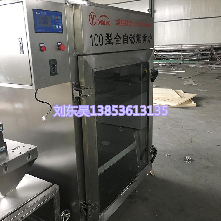 型香肠烟熏炉v香肠炉食品_中国画架机械设备网行李架厂家图片