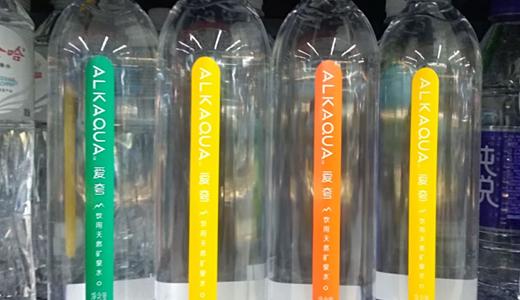 """""""中国水周""""到来 水处理设备带来高质量饮用水"""