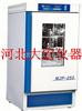 霉菌培养箱价格MJP-150/250型霉菌培养箱