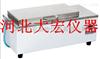 恒温水箱价格HHW21.420/600型电热恒温水箱