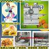 月饼机价格 东莞月饼机 月饼包馅机