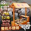 HX-12新一代  华欣正品 12格关东煮 串串香机 厂家直销 特价限量
