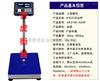 60kg打印电子秤丨75kg带打印电子台秤价格