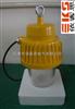 BPC8730-J150WBPC8730-J150W防爆平台灯|石油化工专业吊顶灯|油船专用灯