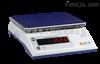 亚津【供应】桌秤下限报警电子秤精度高计重电子称30kg
