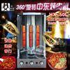 HX-50L燃气土耳其烤肉机