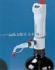 4700361Brand瓶口分液器(数字可调型)5-50 ml