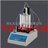SYD-2806D全自动沥青软化点测定仪