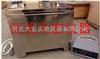 FZ-31A水泥安定性沸煮箱