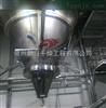 食品离心式喷雾干燥机
