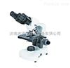 宁波永新N-117M生物显微镜