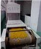 微波大豆加热熟化设备