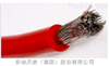 YGC-F46R-3*6 F46绝缘硅橡胶护套电力电缆