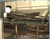 XND900牛屠宰线取红脏站台