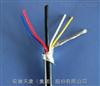 ZR-KFVRP-7*1.0阻燃高温控制电缆