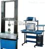 QJ211C玻璃钢抗压强度测试仪