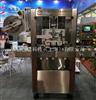 厂家供应XHL-450高速套标机