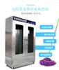 HW-GS-20G带可清洗池拖把、毛巾烘干消毒臭氧柜