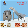 LJXP-750削皮设备全自动削皮机马铃薯去皮机