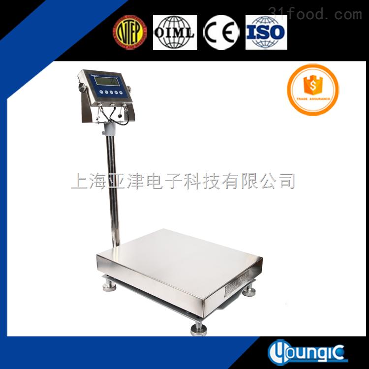60kg防爆电子秤TCS-EX-3100防爆电子台秤